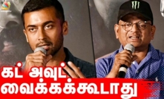 I dont want cutouts - Suriya bold speech