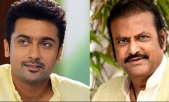 WOW! Suriya and Mohan Babu exchange mutual admiration