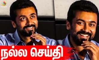 Should only Baahubali become a hit? Suriya motivational speech