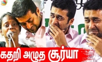 Reason why Suriya cried - Agaram Foundation Book Launch