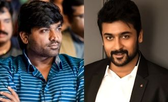 Suriya waiting for Vijay Sethupathi