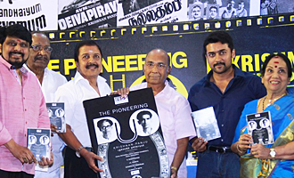Suriya Launches Krishnan Panju's Document Movie