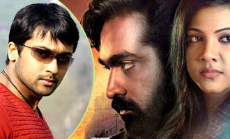 Suriya comes in for Vijay Sethupathi