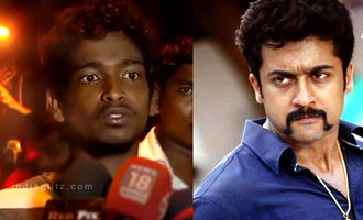 Surya's Slap Case : Police Complaint Withdrawn