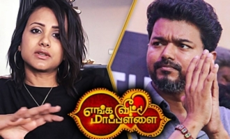 My Son Requested Arya to meet VIJAY : Susana Interview