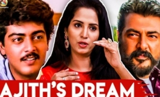 Ajith Opinion On Vijay : Vaanmathi Actress Swathi Recollects The Unknown Side Of Thala