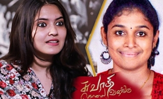 Problems I faced for doing Swathi Murder Case : Director and Actress Interview