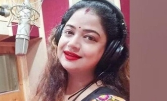36 year old playback singer passes away due to COVID 19