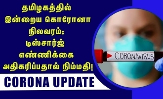 6426  new corona positive cases at Tamil Nadu today