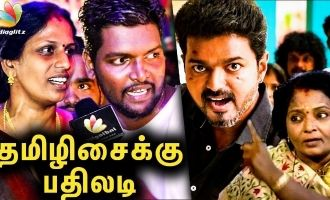 Vijay Hardcore Fans reply to Tamilisai - Sarkar Theater Response