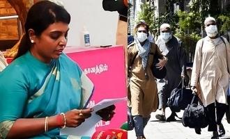 தமிழகத்தில் இன்று ஒரே நாளில் 110 பேருக்கு கொரோனா: அதிர்ச்சித் தகவல்