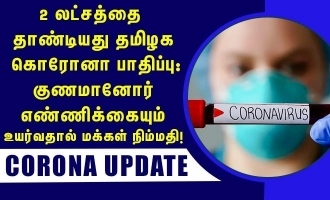 6998 new positive cases in Today at Tamil Nadu