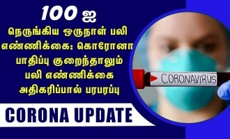 5864 new corona positive cases at Tamil Nadu today