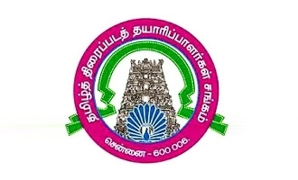 Chennai HC new order about Special Officer of TFPC
