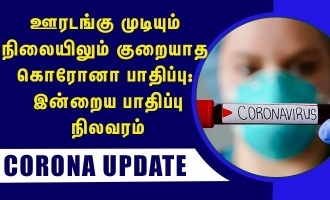 6972 new positive corona cases in Tamil Nadu today