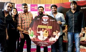 'Tamizh Padam 2' Movie Audio Launch