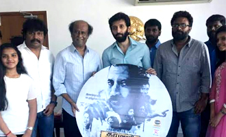 Rajinikanth To Launch 'Taramani' Album