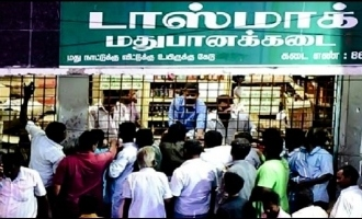 Tasmac shops open from August 18 at Chennai