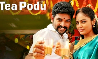 Vemal's 'Anjala' faces plagiarism charge