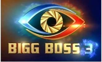 Complaint against 'Bigg Boss 3' for asking indecent questions to actress