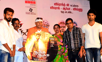 'Thakka Thakka' Movie Audio Launch