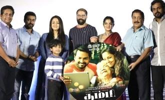 Thambi Movie Audio Launch