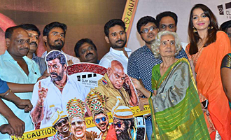 'Thappu Thanda' Audio Launch