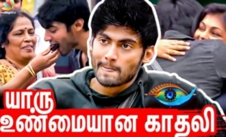 Everything will become clear after Tharshan comes out - Tharshan friend interview