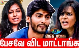 Meera Mithun is irritating whenever she opens her mouth - Tharshan sister interview