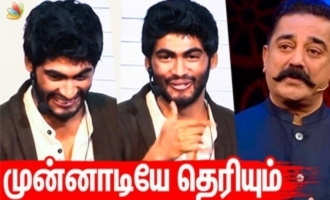 Tharshan unknowingly reveals Bigg Boss truth - Put Kadalai Opening ceremony