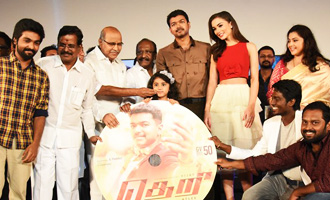 Vijay Theri Audio Launch