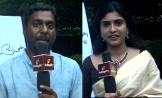 'Theriyama Unnai Kadhalichitten' Success Meet