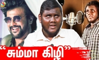 Many people trolled me - Viral singer Thirumoorthy emotional interview