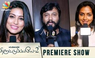 'Thiruttu Payale 2' Premiere Show
