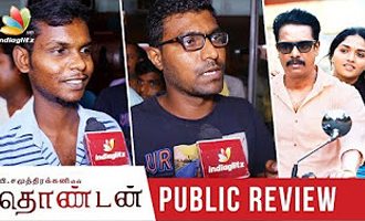 'Thondan' Public Review
