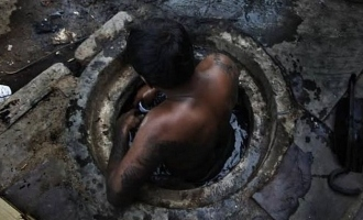 தூத்துக்குடி: கழிவுநீர் தொட்டியில் விஷவாயு தாக்கி 4 பேர் உயிரிழப்பு!!!