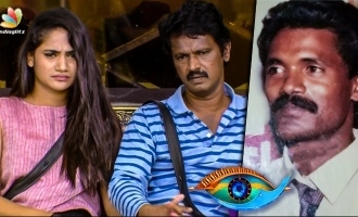 Reason for 'Bigg Boss 3' Losliya's affection towards director Cheran