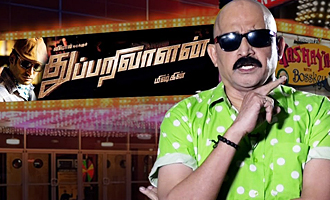 Thupparivaalan Movie Review : Kashayam with Bosskey