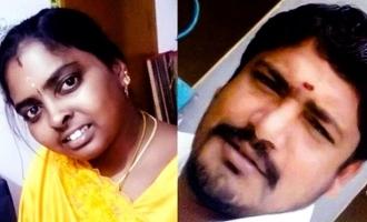 'டிக்டாக்' வீடியோவால் சந்தேகம்: கல்லூரி பேராசிரியையை குத்தி கொலை செய்த கணவர்!