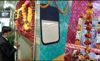 சிவபெருமானுக்காக ரிசர்வ் செய்யப்பட்ட சைடு அப்பர் பெர்த்..! மோடி துவக்கிய காசி மஹாகால் எக்ஸ்பிரஸ்.