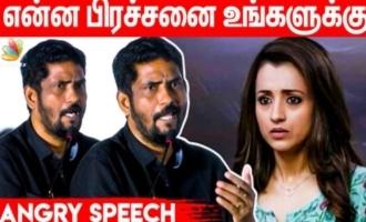 'Maanaadu' producer angry speech about Trisha