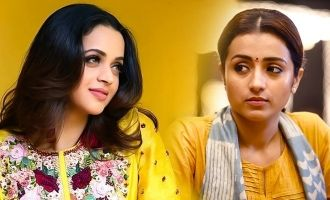 Bhavana replaces Trisha