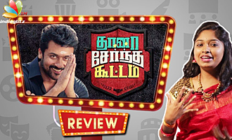 SURPRISE! Thaanaa Serndha Koottam Review by Vidhya
