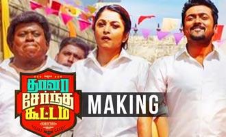 'Thaanaa Serndha Koottam' Song Making