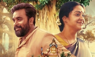 Jyothika's 50th film 'Udanpirappe' to arrive on a festive date! - Hot Update