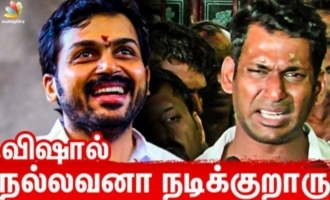 Karthi Deserves It Not Vishal : Actor Udhaya Furious Interview