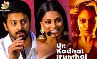 Sreekanth apologize to Chandrika Ravi