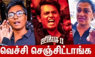 'Uriyadi 2' Public Review