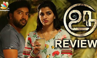 'Uru' Movie Review