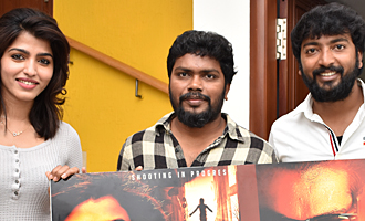 'Uru' First Look Poster Launch